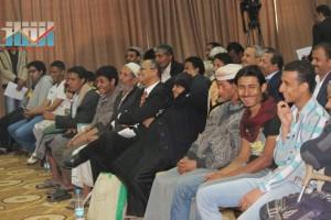 المؤتمر الصحفي لجرحى الثورة السلمية (102)