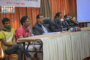 المؤتمر الصحفي لجرحى الثورة السلمية (23)