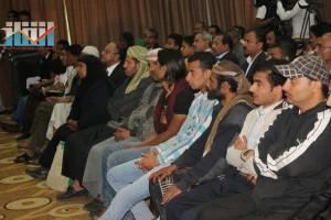 المؤتمر الصحفي لجرحى الثورة السلمية (26)