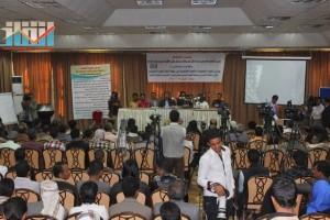 المؤتمر الصحفي لجرحى الثورة السلمية (28)