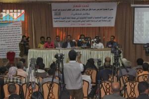 المؤتمر الصحفي لجرحى الثورة السلمية (29)