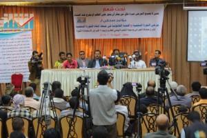 المؤتمر الصحفي لجرحى الثورة السلمية (30)