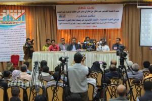 المؤتمر الصحفي لجرحى الثورة السلمية (31)