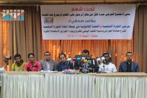 المؤتمر الصحفي لجرحى الثورة السلمية (4)