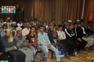 المؤتمر الصحفي لجرحى الثورة السلمية (44)