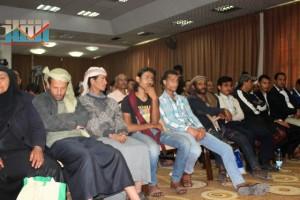 المؤتمر الصحفي لجرحى الثورة السلمية (46)