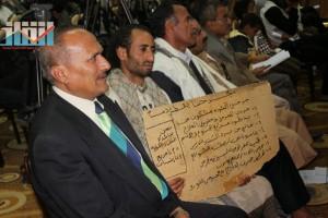 المؤتمر الصحفي لجرحى الثورة السلمية (50)