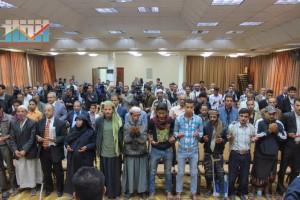 المؤتمر الصحفي لجرحى الثورة السلمية (55)