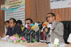 المؤتمر الصحفي لجرحى الثورة السلمية (75)