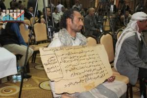 المؤتمر الصحفي لجرحى الثورة السلمية (81)
