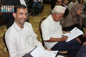 المؤتمر الصحفي لجرحى الثورة السلمية (84)