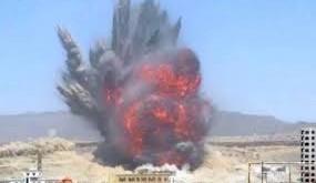 قصف فج عطان بصنعاء