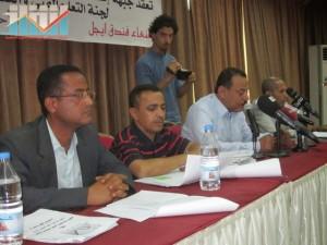 اشهار لجنة التعليم الفني والتدريب المهني في جبهة انقاذ الثورة السلمية (1)