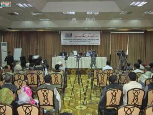 اشهار لجنة التعليم الفني والتدريب المهني في جبهة انقاذ الثورة السلمية (19)