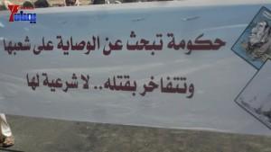 الالاف يشيعون 6 من شهداء مجزرة الضبر بعمران التي ارتكبتها قوات القشيبي بحق مسيرة سلمية (17)