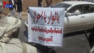 الالاف يشيعون 6 من شهداء مجزرة الضبر بعمران التي ارتكبتها قوات القشيبي بحق مسيرة سلمية (18)