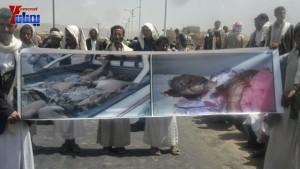 الالاف يشيعون 6 من شهداء مجزرة الضبر بعمران التي ارتكبتها قوات القشيبي بحق مسيرة سلمية (19)
