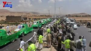 الالاف يشيعون 6 من شهداء مجزرة الضبر بعمران التي ارتكبتها قوات القشيبي بحق مسيرة سلمية (30)
