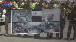 الالاف يشيعون 6 من شهداء مجزرة الضبر بعمران التي ارتكبتها قوات القشيبي بحق مسيرة سلمية (40)