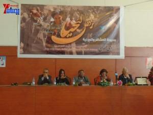 شباب الاشتراكي يحتفون بالوزيرة أروى عثمان في حفل تكريمي في العاصمة صنعاء (1)