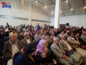 شباب الاشتراكي يحتفون بالوزيرة أروى عثمان في حفل تكريمي في العاصمة صنعاء (13)