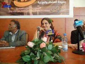 شباب الاشتراكي يحتفون بالوزيرة أروى عثمان في حفل تكريمي في العاصمة صنعاء (14)