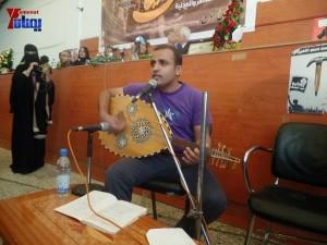 شباب الاشتراكي يحتفون بالوزيرة أروى عثمان في حفل تكريمي في العاصمة صنعاء (21)