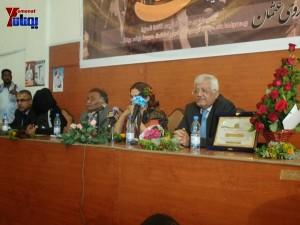 شباب الاشتراكي يحتفون بالوزيرة أروى عثمان في حفل تكريمي في العاصمة صنعاء (24)