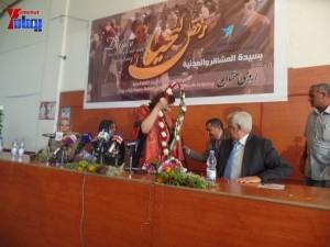 شباب الاشتراكي يحتفون بالوزيرة أروى عثمان في حفل تكريمي في العاصمة صنعاء (52)