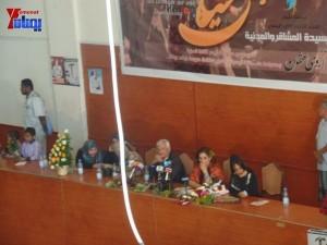 شباب الاشتراكي يحتفون بالوزيرة أروى عثمان في حفل تكريمي في العاصمة صنعاء (60)