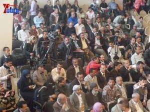 شباب الاشتراكي يحتفون بالوزيرة أروى عثمان في حفل تكريمي في العاصمة صنعاء (65)