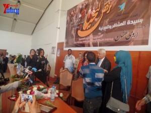 شباب الاشتراكي يحتفون بالوزيرة أروى عثمان في حفل تكريمي في العاصمة صنعاء (68)