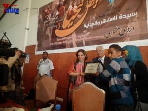 شباب الاشتراكي يحتفون بالوزيرة أروى عثمان في حفل تكريمي في العاصمة صنعاء (69)