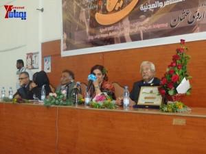 شباب الاشتراكي يحتفون بالوزيرة أروى عثمان في حفل تكريمي في العاصمة صنعاء (7)
