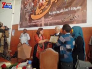 شباب الاشتراكي يحتفون بالوزيرة أروى عثمان في حفل تكريمي في العاصمة صنعاء (70)