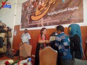 شباب الاشتراكي يحتفون بالوزيرة أروى عثمان في حفل تكريمي في العاصمة صنعاء (71)