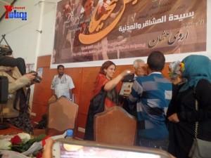 شباب الاشتراكي يحتفون بالوزيرة أروى عثمان في حفل تكريمي في العاصمة صنعاء (72)