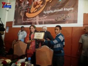شباب الاشتراكي يحتفون بالوزيرة أروى عثمان في حفل تكريمي في العاصمة صنعاء (74)