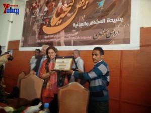 شباب الاشتراكي يحتفون بالوزيرة أروى عثمان في حفل تكريمي في العاصمة صنعاء (75)