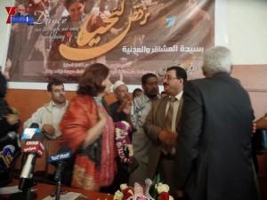 شباب الاشتراكي يحتفون بالوزيرة أروى عثمان في حفل تكريمي في العاصمة صنعاء (78)
