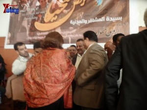 شباب الاشتراكي يحتفون بالوزيرة أروى عثمان في حفل تكريمي في العاصمة صنعاء (79)