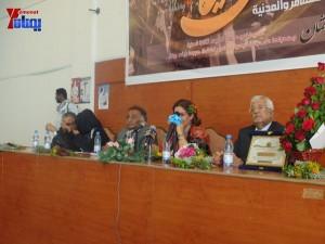 شباب الاشتراكي يحتفون بالوزيرة أروى عثمان في حفل تكريمي في العاصمة صنعاء (8)