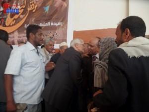 شباب الاشتراكي يحتفون بالوزيرة أروى عثمان في حفل تكريمي في العاصمة صنعاء (81)