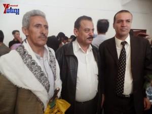 شباب الاشتراكي يحتفون بالوزيرة أروى عثمان في حفل تكريمي في العاصمة صنعاء (85)