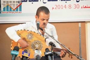 فعالية احياء الذكرى الـ15 لرحيل البردوني التي احيتها جبهة الانقاذ في بيت الثقافة بصنعاء (107)