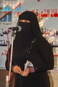 فعالية احياء الذكرى الـ15 لرحيل البردوني التي احيتها جبهة الانقاذ في بيت الثقافة بصنعاء (123)