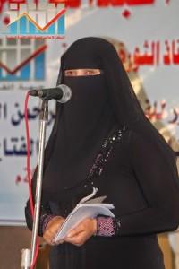 فعالية احياء الذكرى الـ15 لرحيل البردوني التي احيتها جبهة الانقاذ في بيت الثقافة بصنعاء (124)