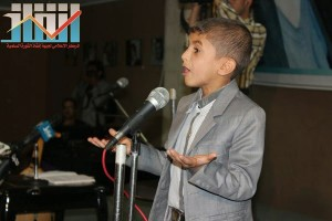 فعالية احياء الذكرى الـ15 لرحيل البردوني التي احيتها جبهة الانقاذ في بيت الثقافة بصنعاء (139)
