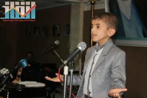 فعالية احياء الذكرى الـ15 لرحيل البردوني التي احيتها جبهة الانقاذ في بيت الثقافة بصنعاء (143)