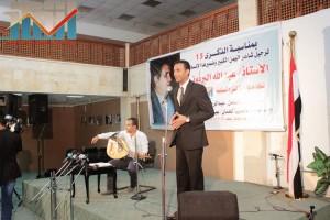 فعالية احياء الذكرى الـ15 لرحيل البردوني التي احيتها جبهة الانقاذ في بيت الثقافة بصنعاء (15)